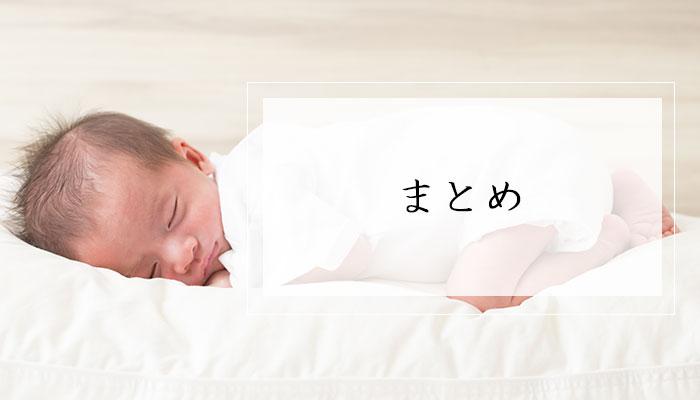 シロアリ駆除の赤ちゃんへの影響